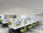 掌握精品办公室办公楼装修设计要领 成都尊上装饰工程有限公司
