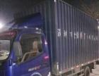 货车出租,长途短途,专业搬家具安装维修家具