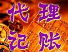 潍坊新梦想代理潍坊五区公司注册