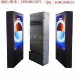 鑫飞智显广告机厂家直销65寸户外高亮液晶广告机立式广告机