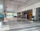 杭州上城区联合办公空间出租,拎包入驻