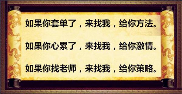 皓月誉金:地缘政治风险提振金价1.22今日黄金走势操作建议
