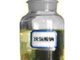 供应次氯酸钠  次钠10% 13%次钠  漂液 济宁