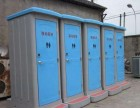 滕州移动厕所出租 流动洗手间租赁 单体流动厕所租售