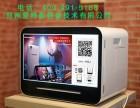 小本创业好项目爱特影微信打印机免费打印手机照片