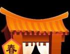 汉寿县龙阳街道符家巷内房屋出租