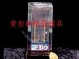 制造亚克力和PET透明酒盒模具专家