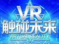 VR全景全国招募合作伙伴打造智慧城市
