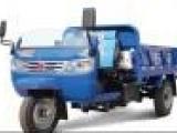 五征农用三轮车价格 奥翔1600A款 半封闭三轮柴油汽车