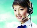 欢迎访问~富阳小天鹅洗衣机各区售后服务维修官方网站受理中心