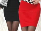 2014春夏季短裙 纯色一步女百褶包臀半身裙子 一件代发代理加盟