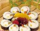 花式寿司的做法回转寿司连锁店寿司培训寿司店