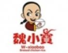 魏小宝红焖鸡米饭加盟