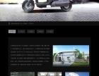 第三藏科技—网站设计品牌网站单页设计