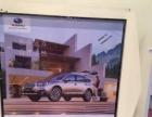 温州广告喷绘