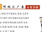 广安印刷加工(宣传单页、名片、喷绘、写真)