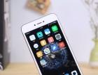 佛山0首付分期付款买iPhoneX手机64G现货什么价