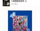 北京工体音乐十盘只售40元