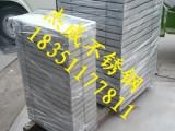 800*800*60*4装饰井盖,隐形井盖,窨井盖,不锈钢隐形井