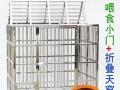 加厚折叠不锈钢狗笼子大型犬宠物笼