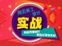 上海网页设计培训学习班 新手怎么学习网页设计