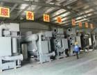 深圳南山中央空调回收,南油空调,酒店工厂设备回收