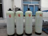 供应污水处理工程清洗无纺布。电子芯片,电子产品。二级纯水设备