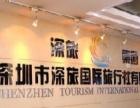 【唐山出境游特价】香港澳门四天三晚海洋公园特价线路 380元全含