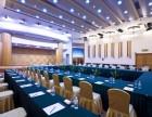 天津南开区定做椅套,酒店椅套 会议室椅套等