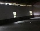 (房东直租)黄兴镇物流园绕城高速出口350平仓库