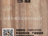 铝合金集成墙面板 家装装饰材料 厂家直销 诚招代理加盟