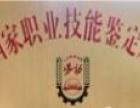 深圳湘菜厨师培训哪里做好