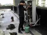 萧山空调维修空调加氟空调故障维修