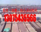重庆到天津的物流专线货运公司物流公司欢迎你%回程车