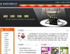 域名+空间+售后+建站+文章产品发布+外链530