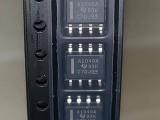 高價回收IC各種品牌芯片