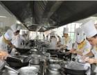廊坊的厨师培训学校-虎振技校厨师培训学期