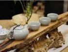 一杯茶引发的随想丨hxchayuan