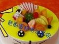 好消息:益阳蛋糕培训学校音画蛋糕西点培训开课中
