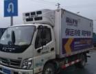 重庆冷链物流冷链车市内配送,仓储管理,重庆-成都冷链运输