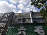 沈阳防水公司楼顶防水窗户渗水卫生间地下室阳台露台外墙保温