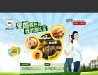 建好站花小钱,福州网站建设,制作维护,赠送微信营销
