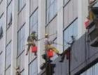 东莞道滘高空外墙清洗,高空玻璃幕墙清洗,铝塑板清洗