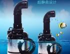 鱼池潜水泵 优质水泵 鱼之友水族器材批发