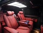 上海青浦奔馳V260內飾改裝,航空座椅 木地板改裝