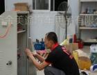 玻璃水生产设备防冻液设备洗车液技术配方