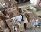 长沙废纸回收专业销毁各种机密文件