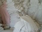 天津哪里有回收床单被罩浴巾的布草