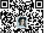 上海徐汇英语培训学校 英语口语培训班 韦博英语培训