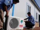 空调的室外机风扇不转的具体原因是什么?